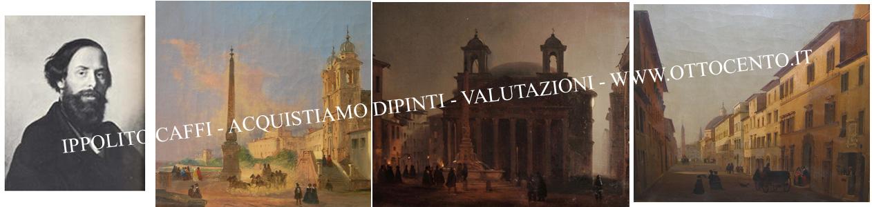 Ippolito Caffi valore e prezzi